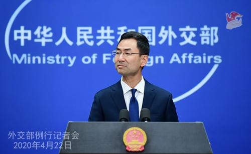Conférence de presse PH1 du 22 avril 2020 tenue par le porte-parole du Ministère des Affaires étrangères Geng Shuang W020200426055955405050