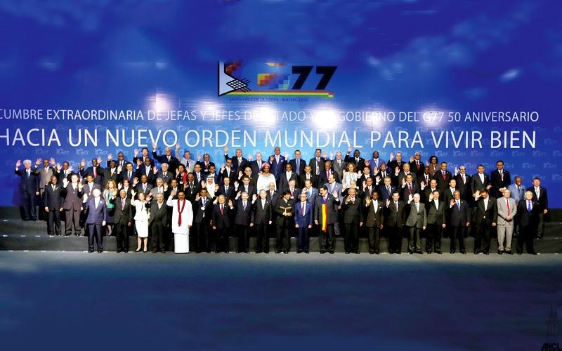 G77 + CHINE z_new800_0