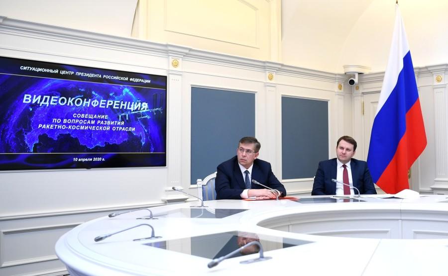 KREMLIN Réunion PH 4 SUR 6 sur le développement des fusées et du secteur spatial, tenue par vidéoconférence. Cfc0tCieDrbe77h9MNeyHSYuTcFzlO84