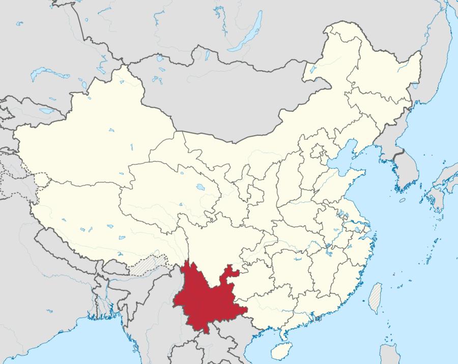 La province chinoise du Yunnan 1572575660246