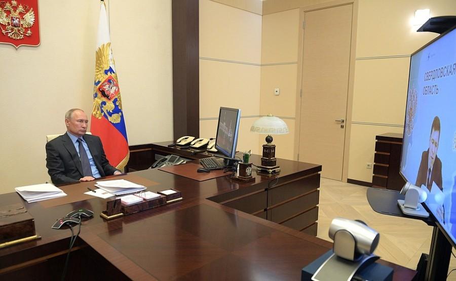 Réunion de travail avec le gouverneur de la région de Sverdlovsk, Yevgeny Kuyvashev - April 22, 2020 - 14H10 PH 2 SUR 2 vAWRg873mEAdsi6YKoRgTS0AodvE94cp