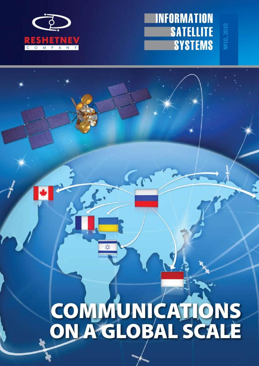 RUSSIE Information Satellite Systems page_1
