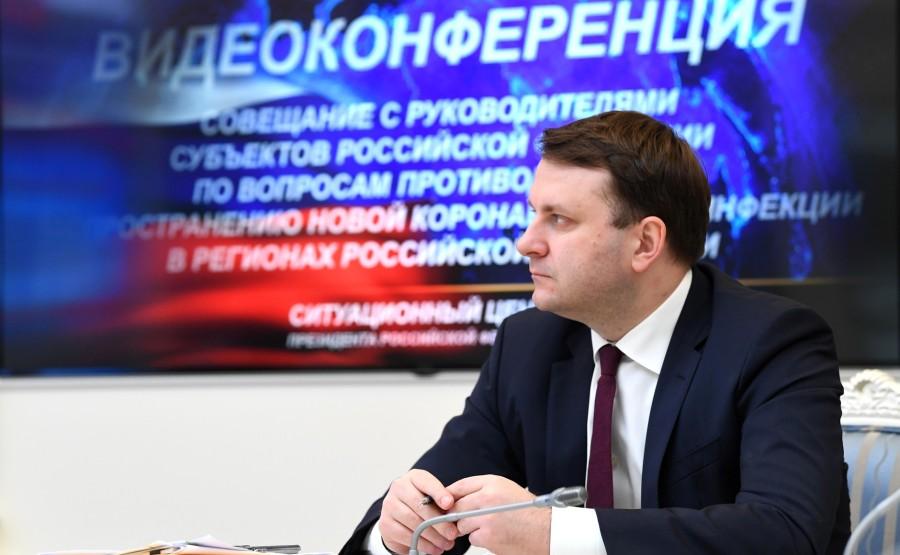 RUSSIE PH 10 SUR 10 Lors de la réunion avec les chefs régionaux sur la lutte contre la propagation du coronavirus en Russie. xSi6agnIcMzEe0TWO1c3zuwK3KGv6sAa