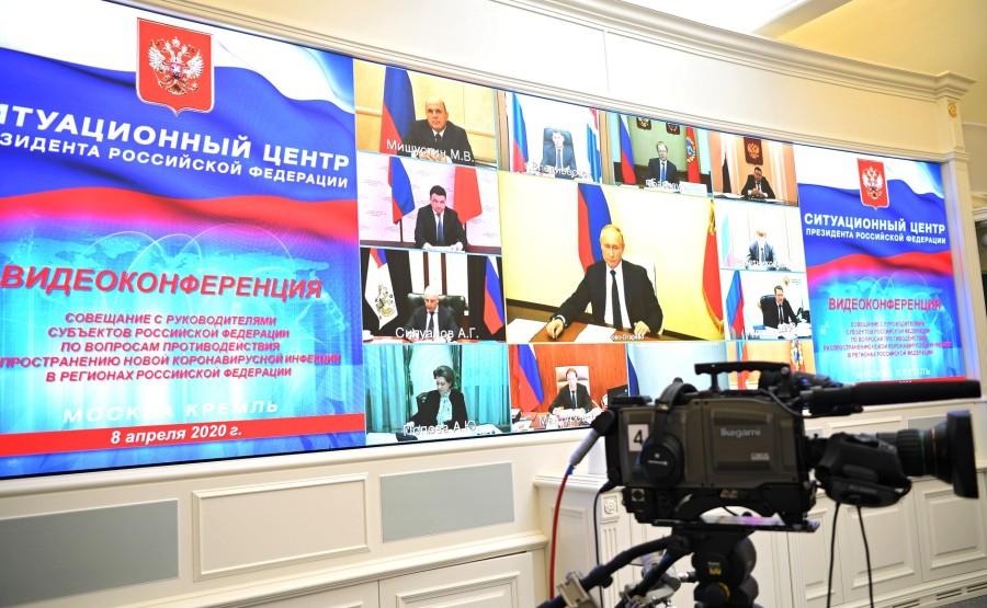 RUSSIE PH 6 SUR 10 Lors de la réunion avec les chefs régionaux sur la lutte contre la propagation du coronavirus en Russie. yfuQn9EYKxnEr4iyLqSu7V0UN9lzbaAL