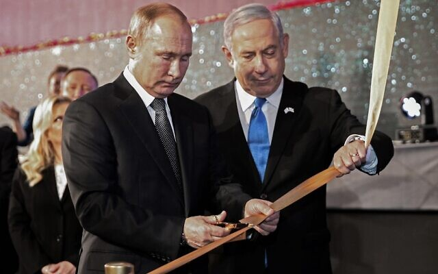 ISRAEL-HISTORY-HOLOCAUST-DIPLOMACY-RUSSIA