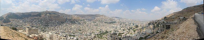 800px-NablusPanorama2 PALESTINE