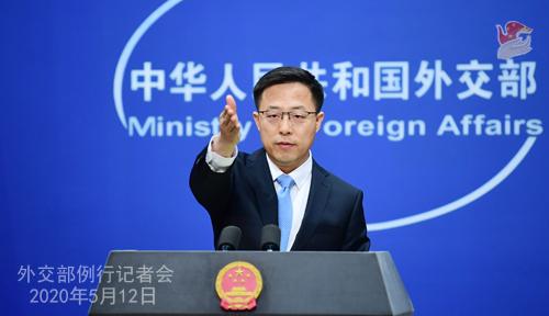 Conférence de presse du 12 mai 2020 PH7 tenue par le porte-parole du Ministère des Affaires étrangères Zhao Lijian W020200515449677882548