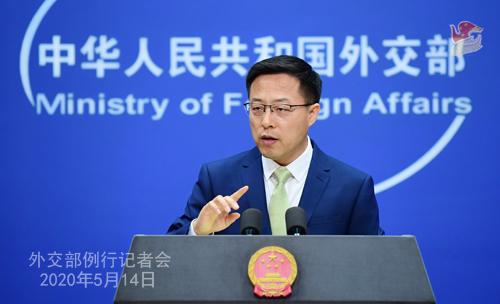 Conférence de presse du 14 mai 2020 PH 4 tenue par le porte-parole du Ministère des Affaires étrangères Zhao Lijian W020200517841507279893