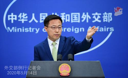 Conférence de presse du 14 mai 2020 PH 6 tenue par le porte-parole du Ministère des Affaires étrangères Zhao Lijian W020200517841507309329
