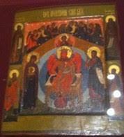 index, la Sagesse de Dieu, entourée de Saints aux abords, fin XVIIe-début XIXe s.