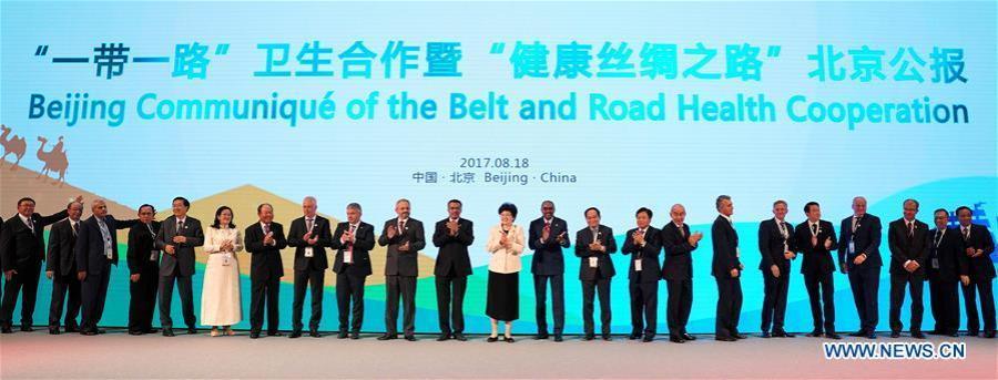Ministres de la Santé de la Chine et de 17 pays d'Europe centrale2