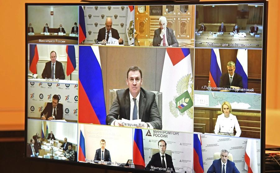 PH2 SUR 3 DU 20.05.2020 Réunion sur l'agriculture et l'industrie alimentaire (par vidéoconférence). nWnd3SOAExkR8txHlGGucrHiP9uehNRO