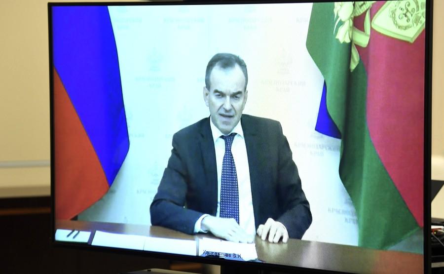 Réunion de travail PH 3 SUR 3 avec le gouverneur du territoire de Krasnodar Veniamin Kondratyev 21.05.2020 cby7XKDGci3A2QHt5GvLHUIKqYXTHKCn