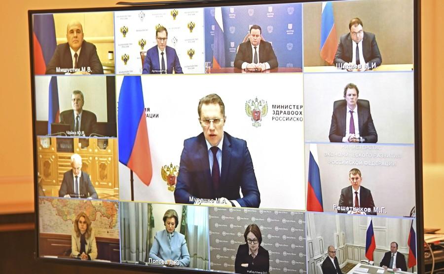 RUSSIE PH 05 SUR 5 Réunion sur la mise en œuvre des mesures de soutien économique et social (par vidéoconférence). ikyKnMR8Afn27siIOgWSqya1wpEA4vox