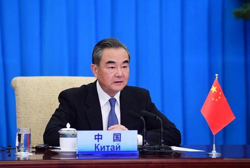 Wang Yi assiste à une vidéoconférence des ministres des Affaires étrangères de l'OCS W020200517831568785455