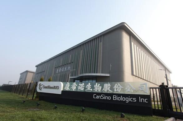 Yu Xuefeng, co-fondateur, président et chef de la direction de CanSino Biologics Inc., présente lors de la cérémonie de l'inscription de l'entreprise de biotechnologie chinoise CanSino Biologic1533653964105453