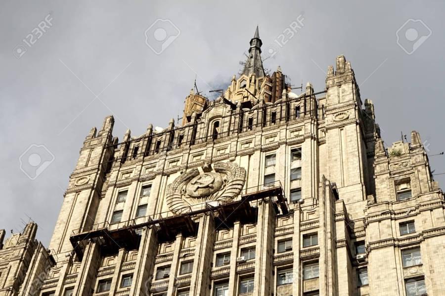 Москва. Российская Федерация. Здан