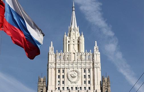 Ministère russe des Affaires étrangères RUSSE unnamed