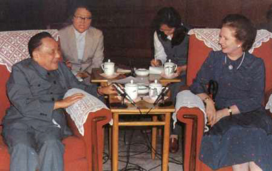 reperes_Hong_Kong_retrocession_rencontre_Margaret_Tchatcher_Deng_Xiaoping
