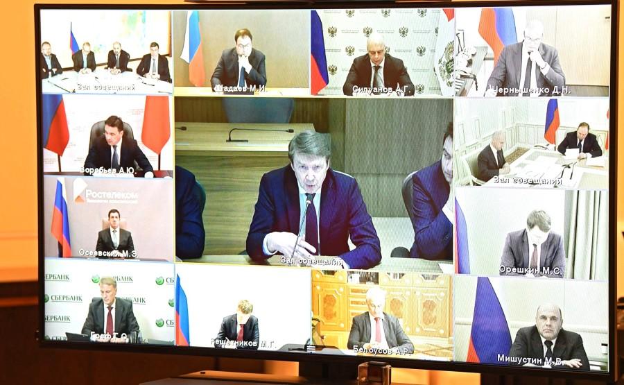 RUSSIE 10 JUIN 2020 2SUR 4 Lors d'une réunion (par vidéoconférence) sur le développement des technologies de l'information et des communications. pH8SFftEUFMZPHE9taeDaPbjMjUpNAda