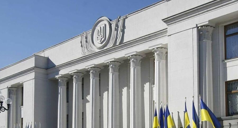 UKRAINE PARLEMENT 1015761186_0 19 1742 962_1000x541_80_0_0_98ad7559c3a6cf3cbd66b6b2e50b2c6b