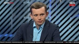 UKRAINE Ruslan Bortnik images