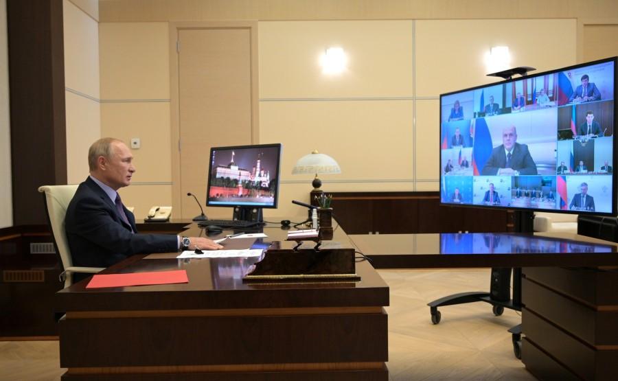 2 VV 3 13.07.2020 Réunion du Conseil du développement stratégique et des projets nationaux (par vidéoconférence). q5rT3AWsBjfviRFMgRGqm21H0Qnlwz72