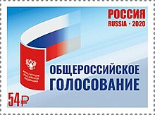 220px-2020_Russian_constitutional_referendum_stamp