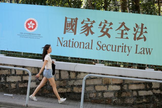 HONG KONG CHINA SECURITY LAW