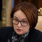 Gouverneur de la Banque centrale Elvira Nabiullina et chef d'état-major général des forces armées russes QtH9Qx1An9dK8fnTso8fkGuAtgy0oxNC