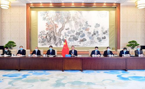 la 12e réunion du Comité directeur Chine-Viet Nam pour la coopération bilatérale. W020200724490743454566