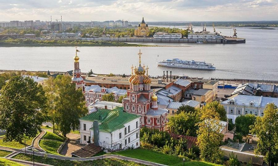 Nizhny Novgorod 11805-bca15af15b