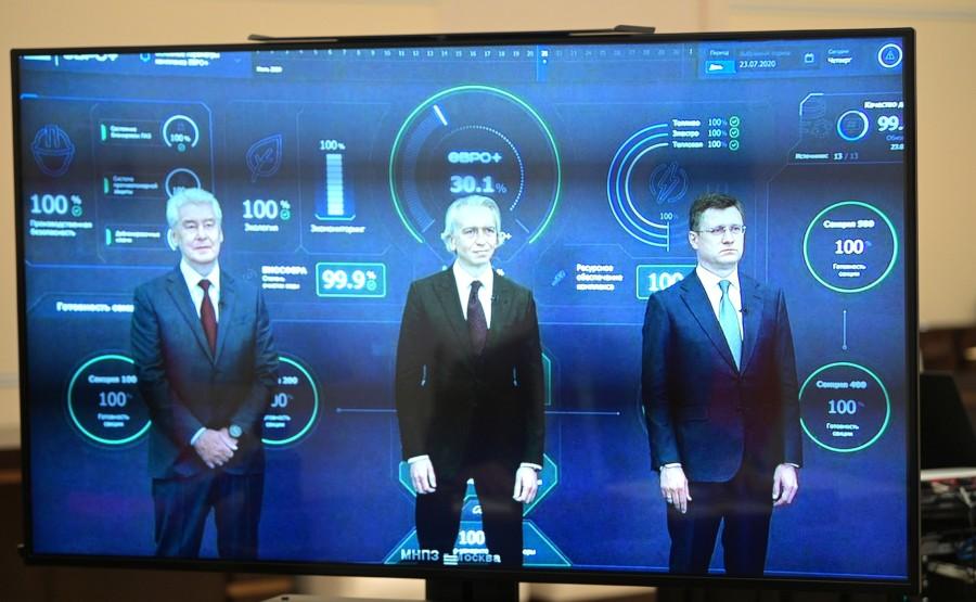PH 2 Q 4 kremlin 23.07.2020.Ouverture de l'unité combinée de raffinage de pétrole Euro + à la raffinerie de Moscou (par vidéoconférence). f4eBvMRAAXCOyOACudUS130SoyvMuXTH