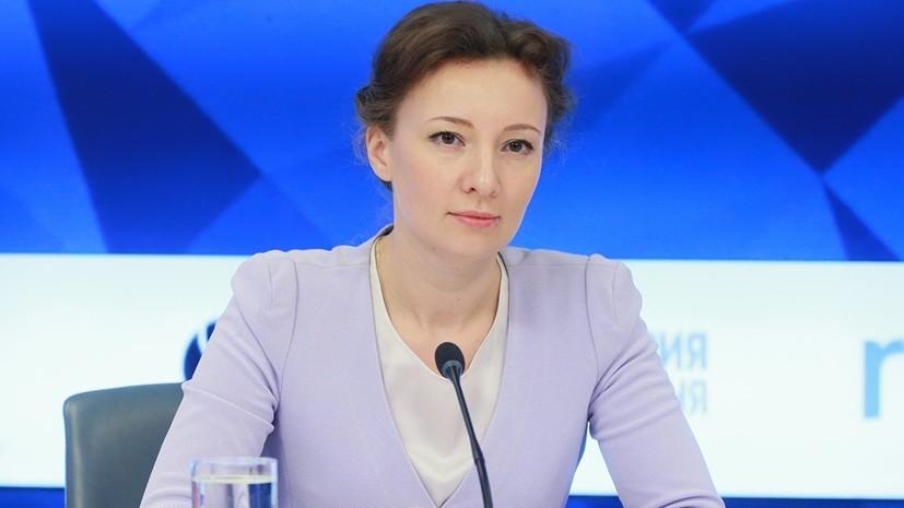 RUSSIE 'Anna Kouznetsova, 5c3ee77e1835611b0f8b459b