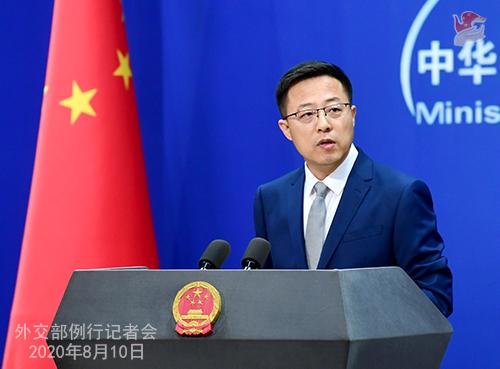 CHINE PH 2 Conférence de presse du 10 août 2020 tenue par le porte-parole du Ministère des Affaires étrangères Zhao Lijian W020200812718881836583