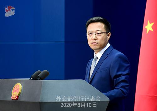CHINE PH 4 Conférence de presse du 10 août 2020 tenue par le porte-parole du Ministère des Affaires étrangères Zhao Lijian W020200812718881855731