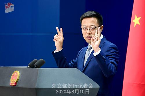 CHINE PH 5 Conférence de presse du 10 août 2020 tenue par le porte-parole du Ministère des Affaires étrangères Zhao Lijian W020200812718881857326