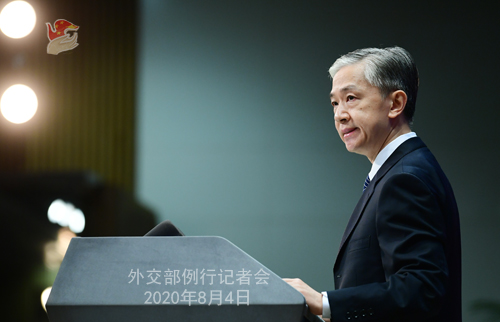 CHINE Q2 Conférence de presse du 4 août 2020 tenue par le Porte-parole du Ministère des Affaires étrangères Wang Wenbin W020200807361456203155