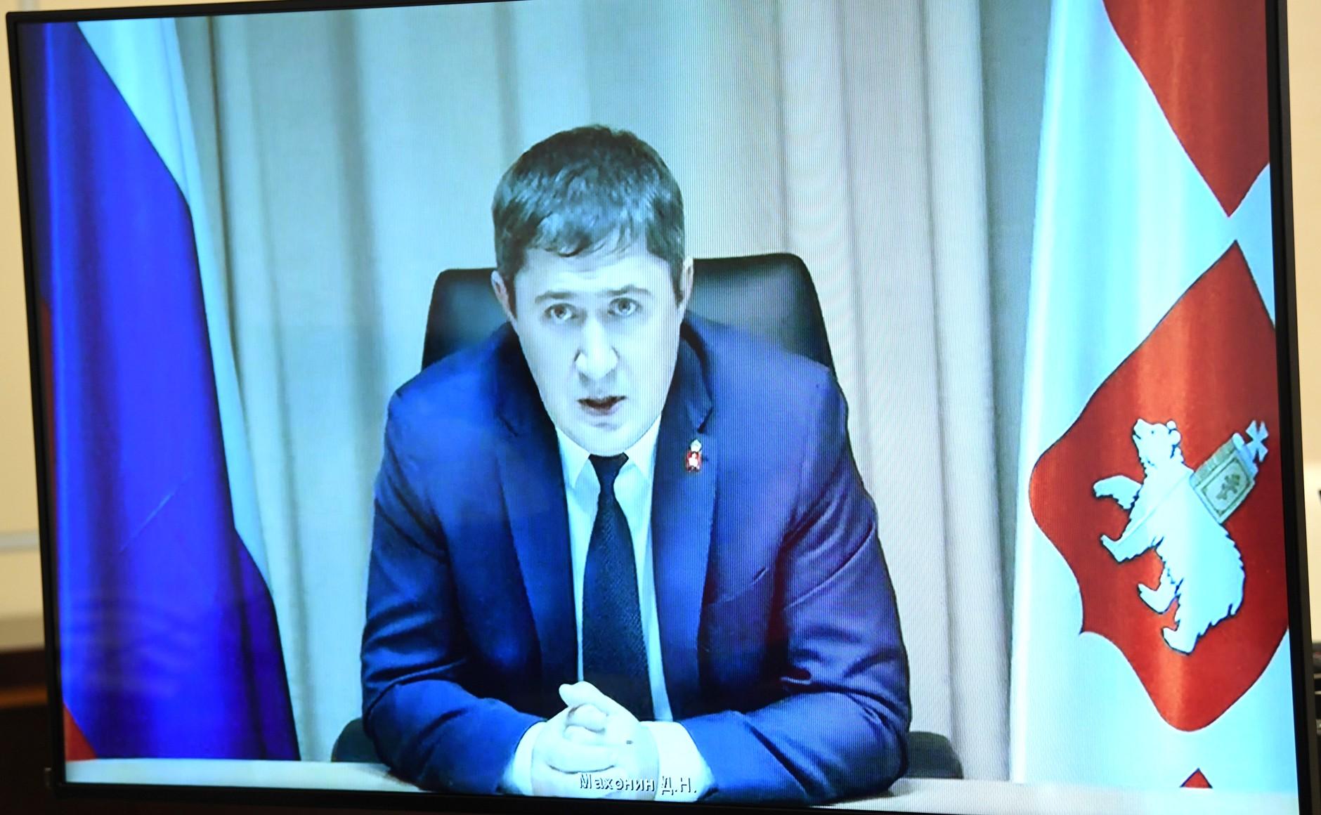 kremlin PH 2 X 2 DU 17.08.2020 Réunion de travail avec le gouverneur par intérim du territoire de Perm Dmitry Makhonin (par vidéoconférence). boQwZdT8Vgpb7Q3vfaw7JCcSauw0EHCy
