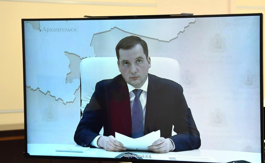 KREMLIN PH 2 X 3 DU 15.08.2020 Rencontre avec le gouverneur par intérim de la région d'Arkhangelsk Alexander Tsybulsky (par vidéoconférence). A6CzhCohU20nSQSqHPyRG2xeodtMPbuS