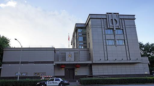 Le Consulat général de Chine à Houston unnamed