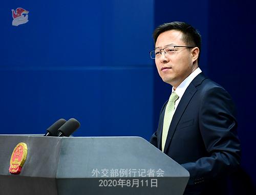PH 4 Conférence de presse du 11 août 2020 tenue par le Porte-parole du Ministère des Affaires étrangères Zhao Lijian W020200817383667942079