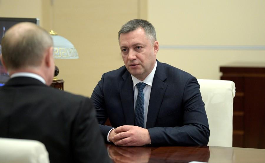 Réunion de travail avec le gouverneur par intérim de la région d'Irkoutsk Igor Kozbeck AZ8ceao5mOIidczATBEYwVHJAvpubDV6
