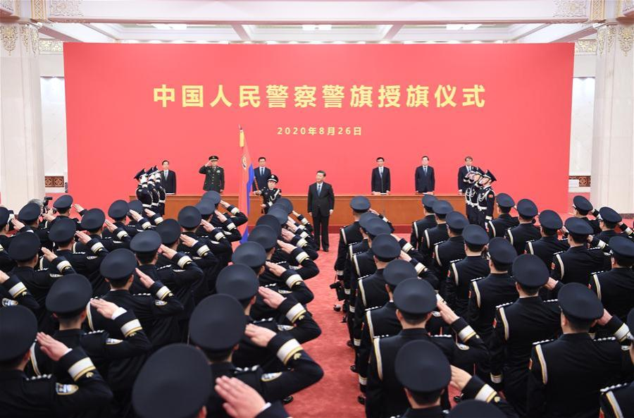 chine xi conférence avec la police 2020082709163742209