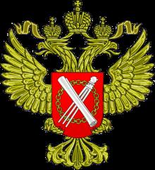 Emblem_of_Rosreestr