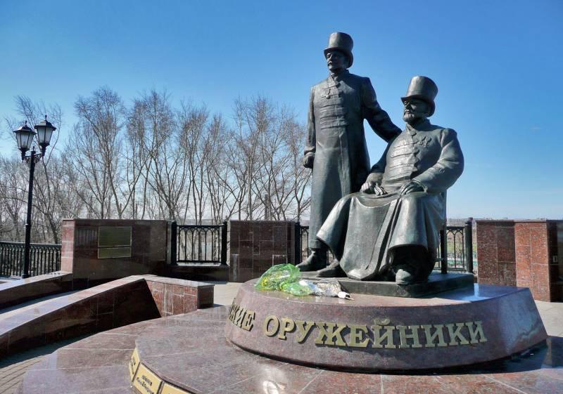 Fête des Armuriers de Russie du 19 SEPTEMBRE - Monument aux armuriers d'Izhevsk 1474238326_izh_oruzh