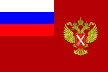 Flag_of_Rosreestr