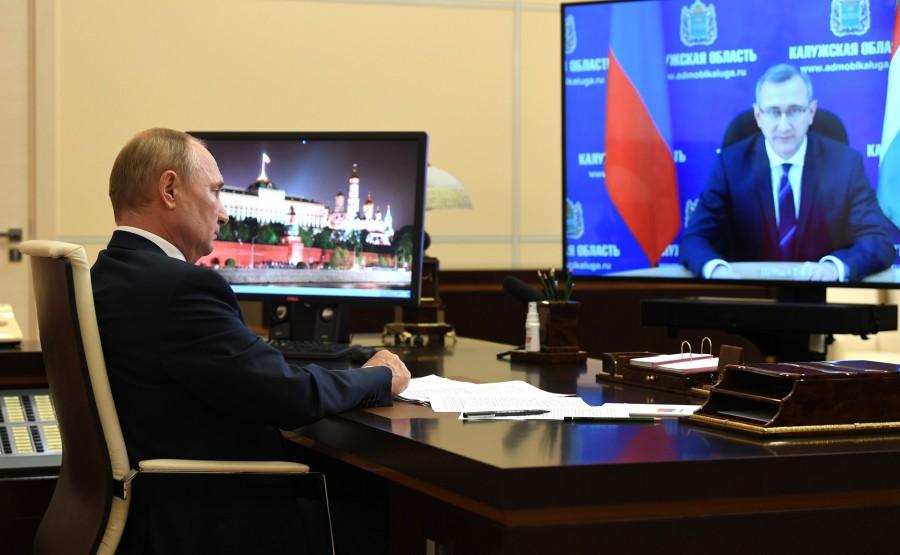 KREMLIN 1 X 4 DU 07.09.2020 Réunion de travail avec le gouverneur par intérim de la région de Kaluga, Vladislav Shapsha (par vidéoconférence). mvkjCIbkDLABb3ecAGpQPtAZhtsA7AaV
