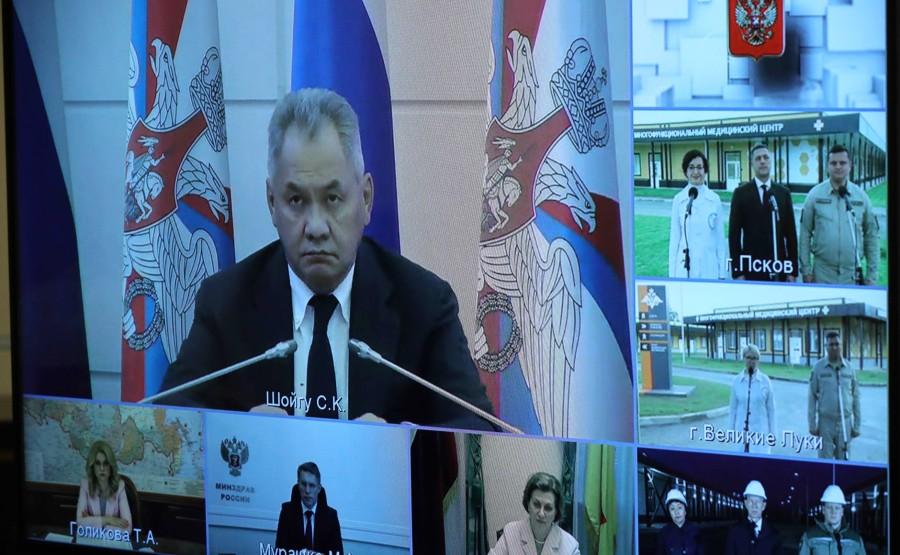 KREMLIN 2 SUR 3 DU 15.09.2020 Ouverture de centres médicaux polyvalents dans la région de Pskov (par vidéoconférence). B19QIT4bxYKn8nAnRXUaZc4tDV4o3Fih