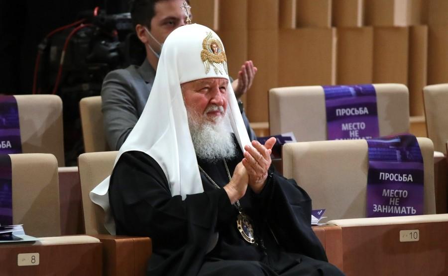 KREMLIN 7 X 9 DU 04.09.2020 Lors de la célébration du 873e anniversaire de Moscou qui s'est tenue à la salle de concert Zaryadye. sF6VhK0sfFJBphS6iCbRAJVwWx6P2ozB